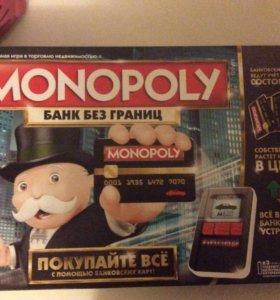 Монополия ,,банк без границ''
