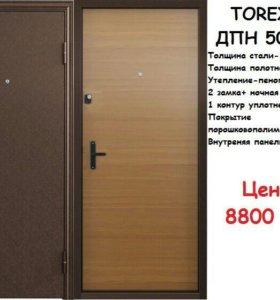 Дверь входная ДПН 50-05 от TOREX
