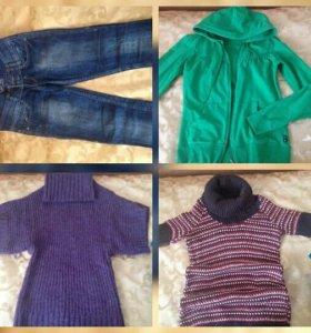 Кофты(s) и джинсы(s)