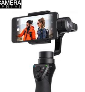 Аренда Dji Osmo Mobile/ Аренда камер Gopro