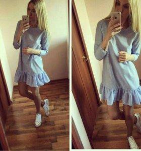 Платье. Новое. Голубое и розовое.