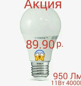 Лампа диодная СОЮЗ 11Вт 950Лм 4000К