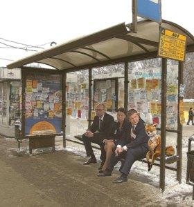 Остановочные павильоны, автобусные остановки