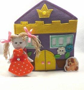 Развивающая книжка-кукольный домик