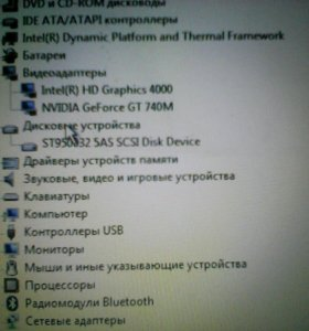 Игравой ноутбук asus k56cb core i7