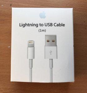 Продаю Lightning кабели для iPhone