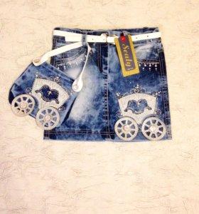 Новая джинсовая юбка с сумочкой
