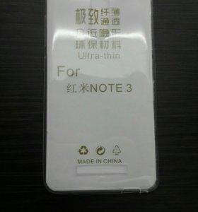 Силиконовый чехол Xiaomi