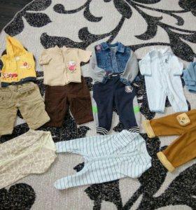 Пакет вещей на мальчика до 1 года.