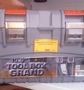 Ящик для инструментов б/у