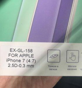 Стекло защитное на iPhone 7