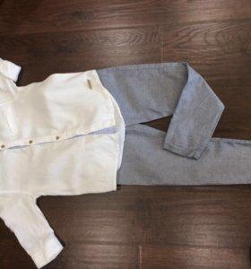 Рубашку и брюки