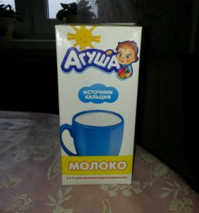 молоко 2.5%АГУША