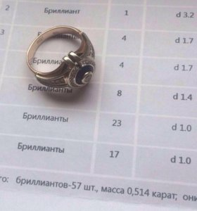 Обменяю или продам .Кольцо золотое с бриллиантами