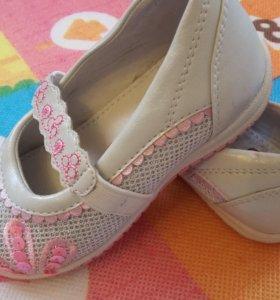 Новые туфельки для принцесы