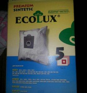Мешок-пылесборник для пылесоса. Тип G