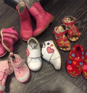 Детская обувь р-р 20-23