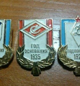 Значки СССР.