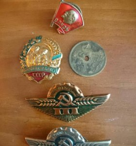 Значки СССР (медь)