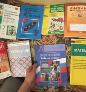 Книги учебники школа детское