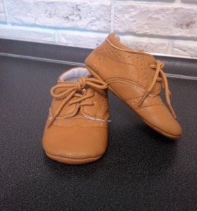 Пинетки-ботинки новые13 см