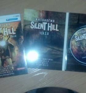 """DVD-диск """"Антология Silent Hill"""""""