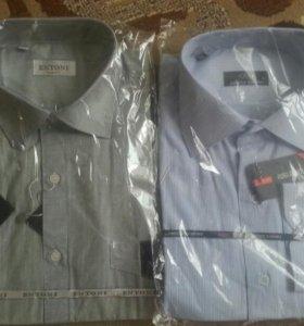 Мужские рубашки. Новые