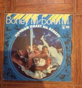 Грампластинка- Boney M