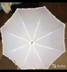 Зонт- трость белый/ свадебный