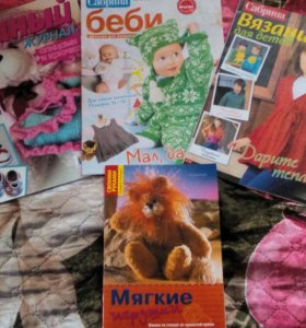 Подборка журналов по вязанию