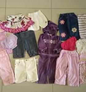 Вещи на девочку 12мес пакетом(вышлю)