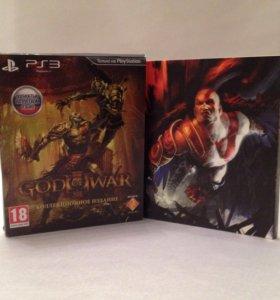 Игры для PS3 Got of War коллекция