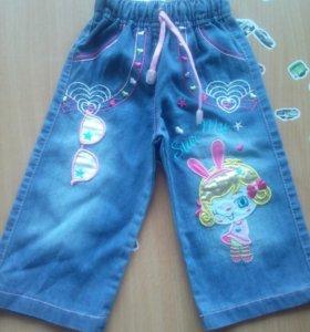 Новые джинсы р. 74-80