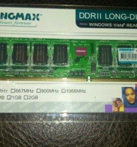 Оперативная память DDR2- 1066MHz 1GB KINGMAX