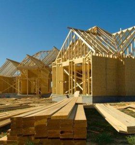 Ремонт домов;Ремонт квартир;Строительство под ключ