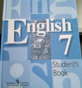 Учебник Английского 7 класс.