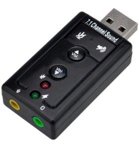Внешняя USB аудио карта