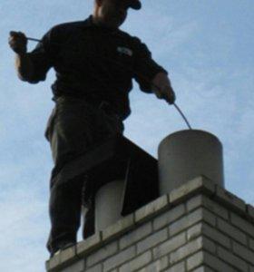 Чистка вентиляции, дымоходов