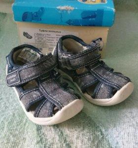 Сандалии 👡 для малыша