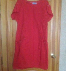 Платье .48-50.