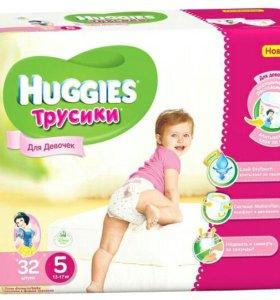 Памперсы-трусики huggies 5ка