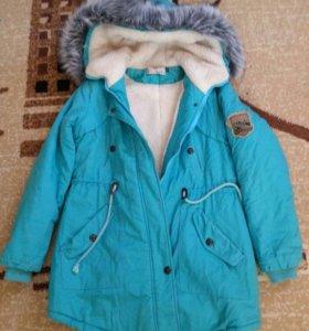 новая зимняя куртка!!!!