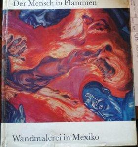 Книга Antonio Rodtiguez