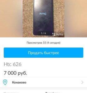 Смартфон Htc 626