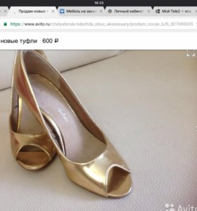 туфли новые! 37 размер