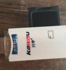 Microsd адаптер для пк