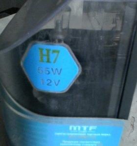 H7 55W 12V
