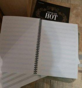Нотные тетради