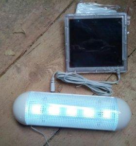 Светильник LED на солнечной батарее новый