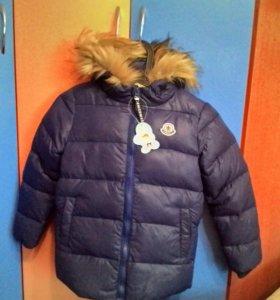 Куртка-пуховик, зимняя